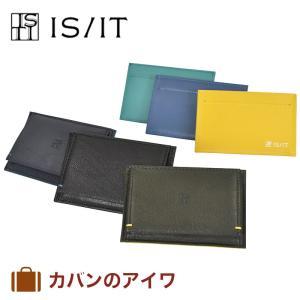 IS/IT イズイット カブラ メンズ パスケース付き 小銭入れ 財布 ISIT 944601|kaban-aiwa