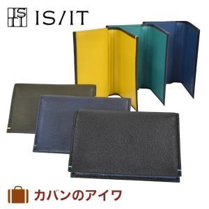 IS/IT イズイット カブラ メンズ 名刺入れ カードケース パスケース ISIT 944602|kaban-aiwa