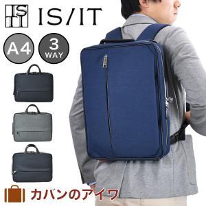 IS/IT イズイット ルシェル・シリーズ3wayビジネスバッグA4ファイルサイズ|kaban-aiwa