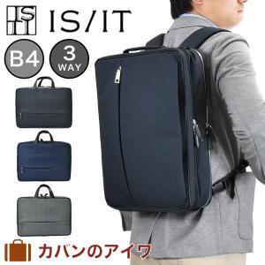 IS/IT イズイット ルシェル・シリーズ3wayビジネスバッグ2気室 B4サイズ|kaban-aiwa