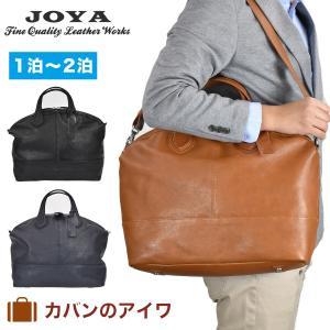 JOYA ジョヤ ボストンバッグ J4530 ボストンバック レザー 革 本革 メンズ 男性 1泊 2泊 旅行 出張 ゴルフ 旅行バッグ ゴルフバッグ|kaban-aiwa