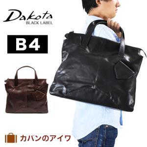 Dakota Black Labelダコタ ノマド本革トートバッグ|kaban-aiwa