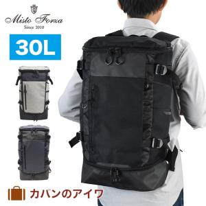 Misto Forzaミストフォルツァ スポルトボックス型リュックサック kaban-aiwa