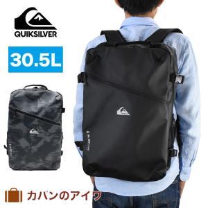 QUIKSILVERクイックシルバー スクエア型リュックサック30.5L|kaban-aiwa