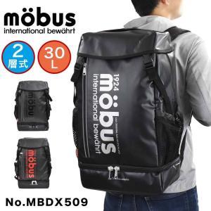 mobus モーブス  ターポリンシリーズ かぶせ型リュックサック バッグパック デイパック スクールバッグ 35L 大容量 大きい B4対応 A4対応|kaban-aiwa