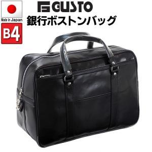 口枠 ダレスバッグ ボストンバッグ セカンドバッグ 本革 CWH190611Q メンズ B5 黒 男性用 ビジネスバッグ ブラック 旅行 カジュアル 牛革 日本製 レザー