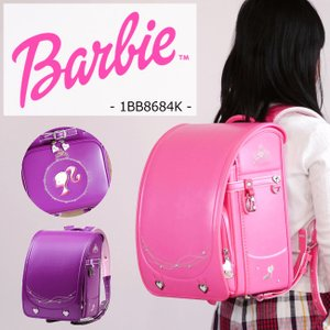 2021 Barbie バービー ランドセル 百貨店モデル 女の子 1BB8684K クラリーノF A4フラットファイル対応 フラットキューブ 日本製 6年保証 kaban-kimura
