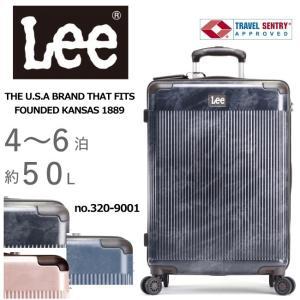 LEE(リー) スーツケース 3,7kg 50L 320-9001 4〜6泊対応 4輪 ジッパーキャリー キャリーバッグ 旅行 バッグ カバン メンズ レディース|kaban-kimura