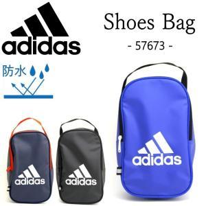 adidas アディダス シューズバッグ 57673 軽量 防水 スクールバッグ キッズ 通園 通学 シューズ入れ シューズケース|kaban-kimura