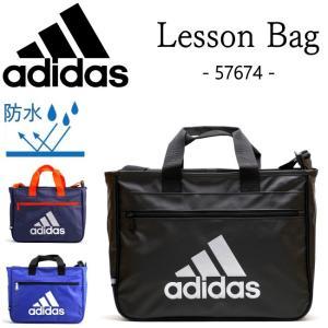 adidas アディダス レッスンバッグ 57674 2WAY A4 軽量 防水 スクールバッグ キッズ 通園 通学 トートバッグ|kaban-kimura