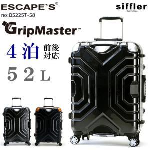 シフレ スーツケース グリップマスター 52L 4泊前後対応 5.1kg B5225T-58 4輪 キャリーケース キャリーバッグ 旅行 バッグ カバン|kaban-kimura