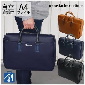 ビジネスバッグ メンズ 40代 50代 自立 ブランド PC対応 a4 ブリーフケース 2way 鞄...