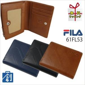 財布 メンズ 2つ折り FILA フィラ ファスナー 小銭入れ付 合皮財布 定期入れ付 免許証 61FL53 黒 紺 茶 ブラック ネイビーの画像