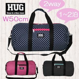ボストンバッグ 修学旅行 女子/ HUG ハグ ワッペン付き...