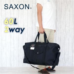 ボストンバッグ メンズ / SAXON サクソン 大容量 耳折れ 軽量ボストンバッグ 60L  5175