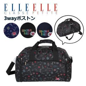 ボストンバッグ 修学旅行 女の子/ELLE CLASSE E...