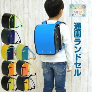 通園バッグ リュック/ふわりぃランドセル ちびっこふわりぃ Boys 10-004b/日本製 保育園 幼稚園 子供用 2歳 3歳 4歳 5歳 園児 男の子|kabanya