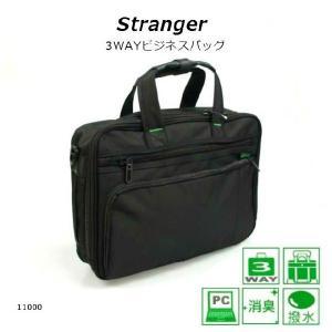 ビジネスバッグ 3way/リュック Stranger/ストレンジャー PC対応 キャリーオンOK /11000 ブリーフケース ブリーフバッグ ブリーフバック ビジネスバック 出張|kabanya