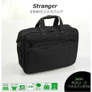 ビジネスバッグ 3way リュック Stranger/ストレンジャー PC対応 キャリーオンOK マチが広がる /11001 ブリーフケース ブリーフバッグ ブリーフバック 出張|kabanya