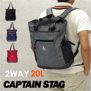 2way トートバッグ CAPTAIN STAG(キャプテンスタッグ)121800|kabanya