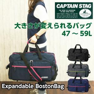 ボストンバッグ 修学旅行/CAPTAIN STAG キャプテ...