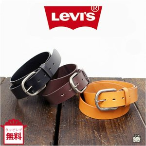 メンズベルト/Levis  リーバイス 牛革ベルト 4cm幅 長さ調節可能 100cmまで/15116022/メンズ レザー バックル 父の日 プレゼント kabanya