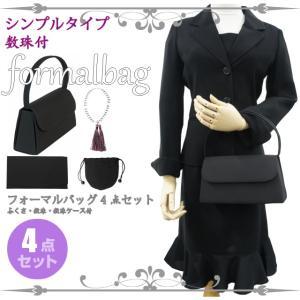 フォーマルバッグ シンプルタイプ 4点セット/15410/冠婚葬祭 入学 卒業 ふくさ サブバッグ  数珠 黒|kabanya