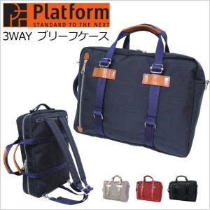 ビジネスバッグ 3way Platform プラットフォーム 3way ブリーフケース/15510/ブリーフバッグ ブリーフバック ビジネスバック メンズ レディース 通勤用 出張|kabanya
