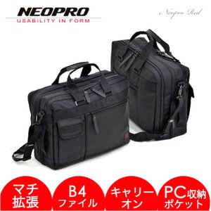 ブリーフケース/NEOPRO RED ネオプロ レッドシリーズ 2WAY EXビジネス エキスパンダブル PCポケット付/2-033/ビジネスバッグ 通勤バッグ ブリーフバッグ|kabanya