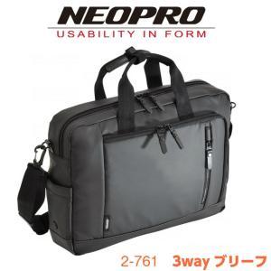 3wayバッグ リュック ビジネスバッグ ビジネスリュック 通勤 ブラック 黒 撥水 30代 40代 50代 NEOPRO ネオプロ 3wayブリーフ 2-761|kabanya