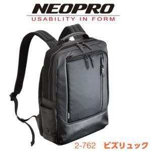 ビジネスリュック メンズ 40代 pc収納 ビジネスバッグ 通勤 自転車通勤 通勤バッグ ビジカジ 黒 NEOPRO ネオプロ ビズリュック 2-762|kabanya