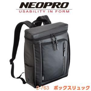 ビジネスリュック メンズ 40代 pc収納 ビジネスバッグ 通勤 メンズバッグ 通勤バッグ ビジカジ 黒 NEOPRO ネオプロ ボックスリュック 2-763|kabanya
