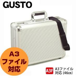アタッシュケース アルミ GUSTO ガスト 21196/A3ファイル A4 ダイヤルロック ツールボックス おしゃれ 人気 アタッシェケース ハードアタッシュケース|kabanya
