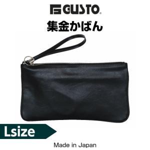 集金バッグ 集金カバン 集金かばん セカンドバッグ 日本製 G GUSTO セカンドポーチ 30cm Lサイズ 24023|kabanya