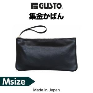 集金バッグ 集金カバン 集金かばん セカンドバッグ 日本製 G GUSTO セカンドポーチ 27cm Mサイズ 24024|kabanya