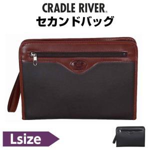 セカンドバッグ メンズ 日本製 CRADLE RIVER セカンドバッグ 29cm 25618 集金バッグ 集金袋 集金カバン 集金かばん 銀行かばん 父の日|kabanya