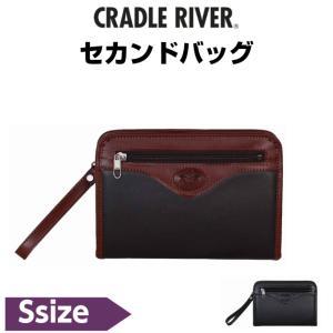 セカンドバッグ メンズ 日本製 CRADLE RIVER セカンドバッグ 22cm 25620 集金バッグ 集金袋 集金カバン 集金かばん 銀行かばん 父の日|kabanya