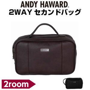 セカンドバック メンズ ANDY HAWARD シボ合皮 2室式 2way セカンドバック 25cm 25856 人気 おしゃれ 持ち手 父の日|kabanya