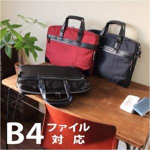 ビジネスバッグ 2way プレムエディター PREM-EDITOR 2752 ビジネスバック ブリーフバッグ ブリーフバック ブリーフケース メンズ レディース A4 日本製|kabanya