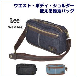 ショルダーバッグ 斜め掛け Lee リー duke 3wayバッグ 320-3601 斜めがけバッグ  ウエストバッグ ボディバッグ|kabanya