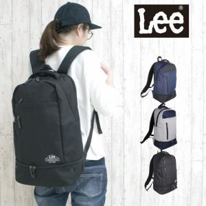 通学リュック 男子 高校 中学 女子 ブランド メンズ リュック レディース Lee リー access リュックサック 320-4453|kabanya