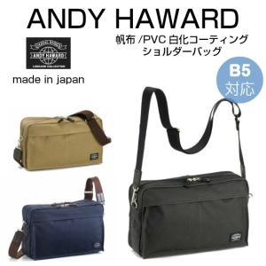 斜めがけバッグ メンズ/ANDY HAWARD 帆布/PVCコーティング ショルダーバック/33607/軽量 旅行|kabanya