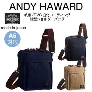 斜め掛けバッグ メンズ/ANDY HAWARD 帆布/PVCコーティング ショルダーバッグ 2ルーム/33609/斜めがけバッグ|kabanya