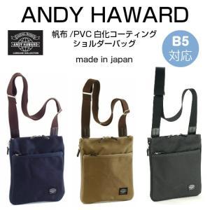 ショルダーバック メンズ/ANDY HAWARD 帆布/PVCコーティング ショルダーバッグ マチ付き/33629/斜めがけバッグ|kabanya