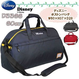 ボストンバッグ 60cm/Disney(ディズニー)ミッキーマウス ロゴ ボストンバッグ/3366-6800/修学旅行 女の子 男の子 林間学校 旅行 レディース かわいい 旅行鞄|kabanya