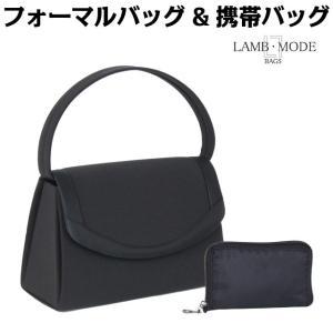 フォーマルバッグ 黒 葬式 葬儀 大きめ 50代 40代 30代 サブバッグ付き 卒業式 入学式 MODE フォーマルバック &携帯バッグ 2点セット 36590|kabanya