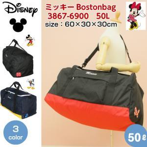 修学旅行 ボストンバック/Disney ディズニー ミッキー...