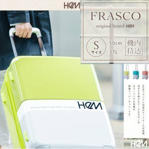 スーツケース 機内持ち込み/HEM(ヘム)ジッパーキャリー FRASCO(フラスコ)Sサイズ 37L/39-50000/軽量 可愛い レディース 旅行 おしゃれ キャリーケース kabanya