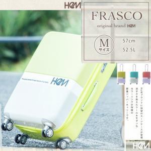 スーツケース M/HEM(ヘム)ジッパーキャリー FRASCO(フラスコ)Mサイズ 52.5L/39-50100/軽量 可愛い レディース 旅行 おしゃれ キャリーケース 中型 かわいい kabanya