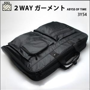 ガーメントバッグ ガーメントケース PVC ガーメントバック 3y54/ハンガーケース 旅行 出張 スーツ 冠婚葬祭 ドレス 衣装用バッグ 衣類 衣服 かばん 鞄 持ち運び|kabanya